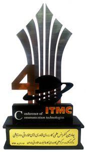 تندیس چهارمین کنفرانس علمی کاربردی فناوری های مخابراتی و ارتباطی
